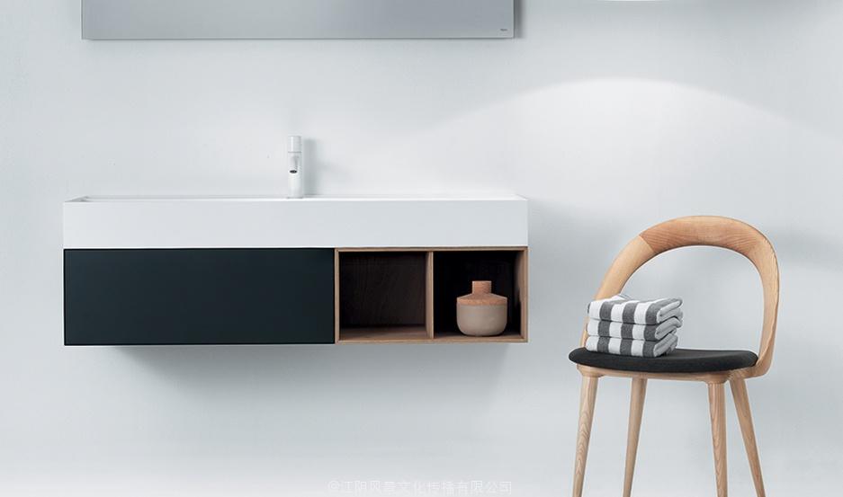 Falper Quattro Zero Bathroom Furniture
