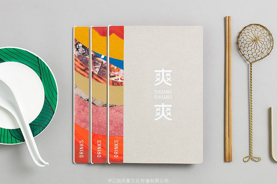 Branding for Shuang Shuang by ico Design, United Kingdom