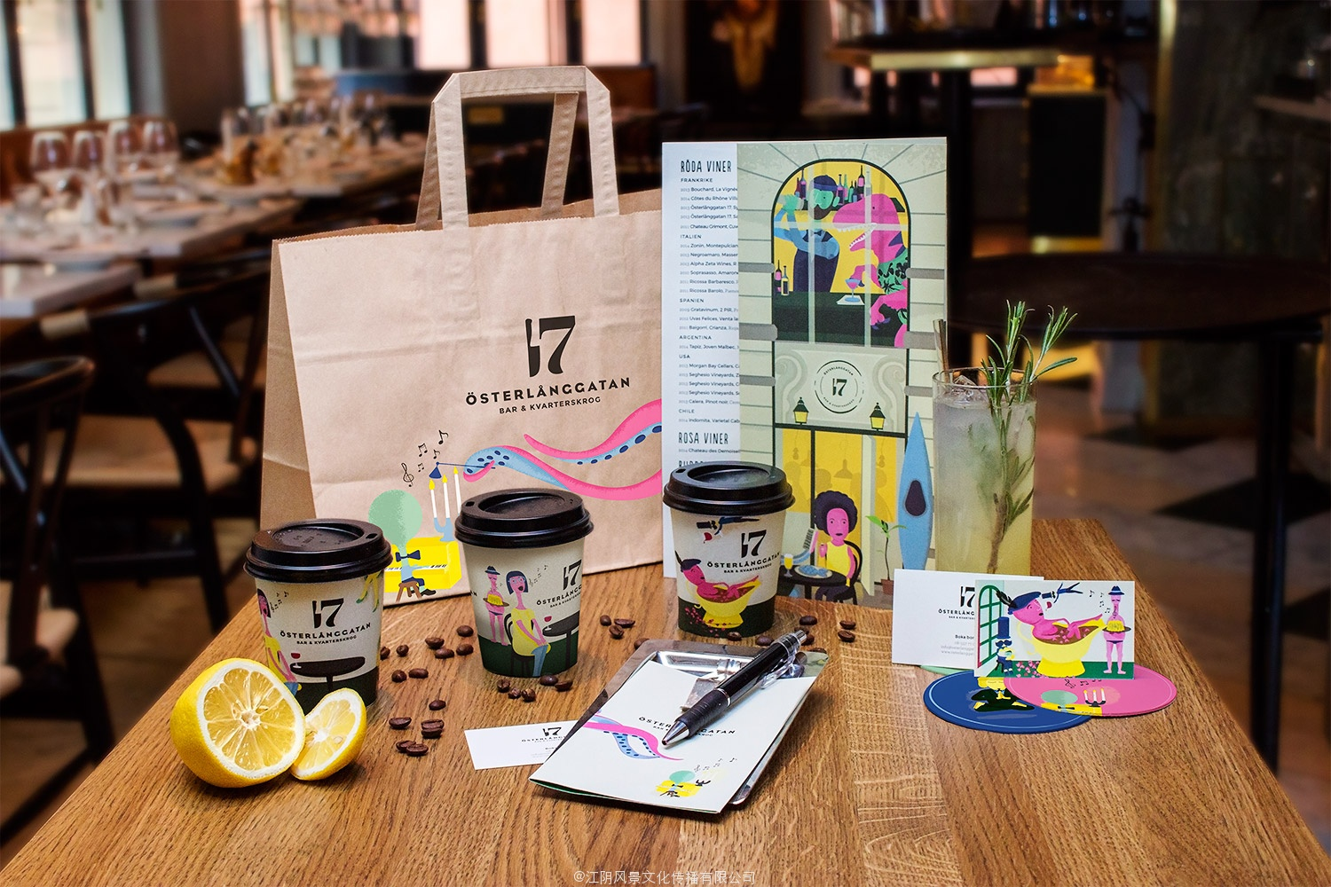 Brand identity, bags, menus and coffee cups for Stockholm restaurant Österlånggatan 17 by Lobby Design
