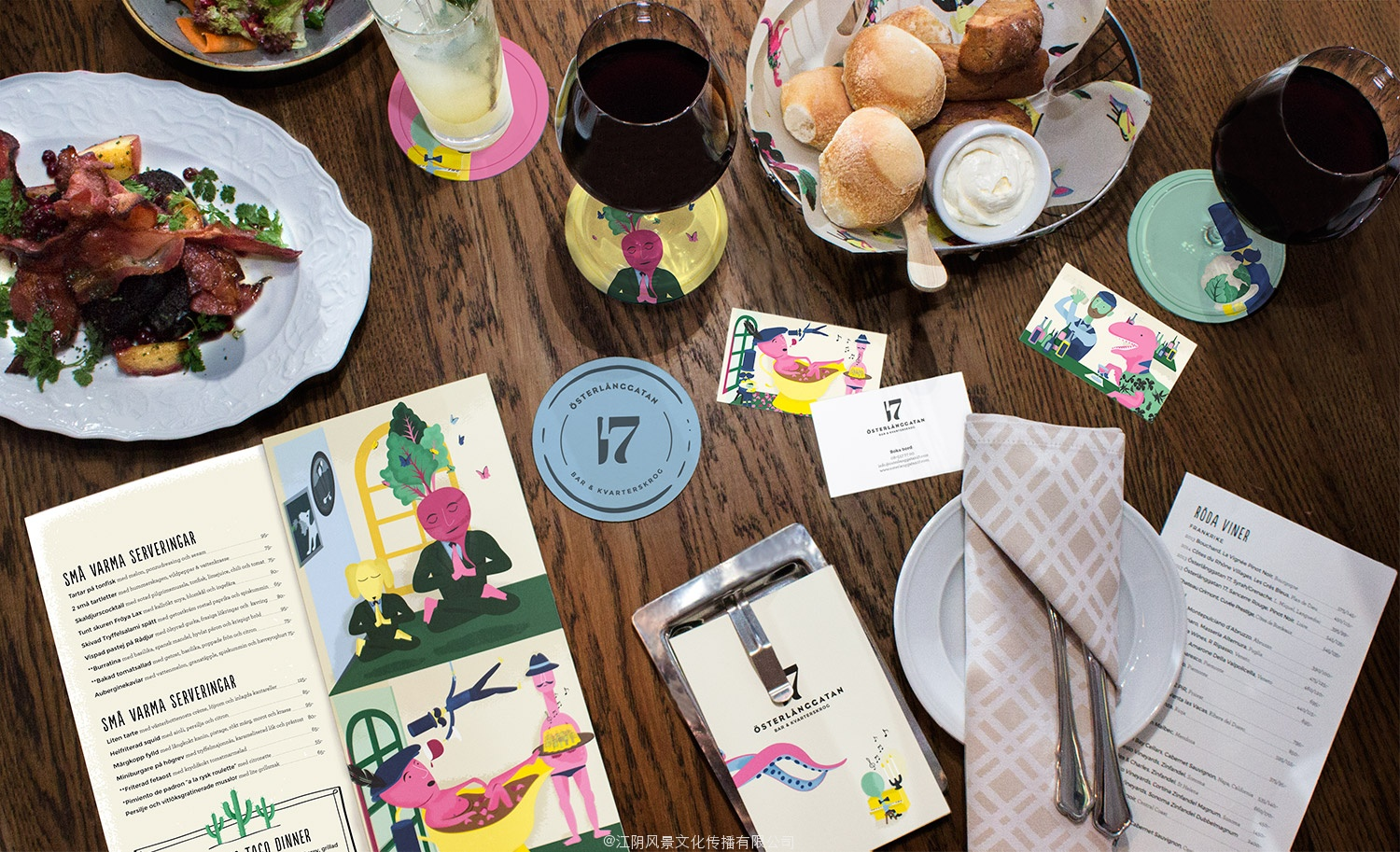 Brand identity, menus and coasters for Stockholm restaurant Österlånggatan 17 by Lobby Design