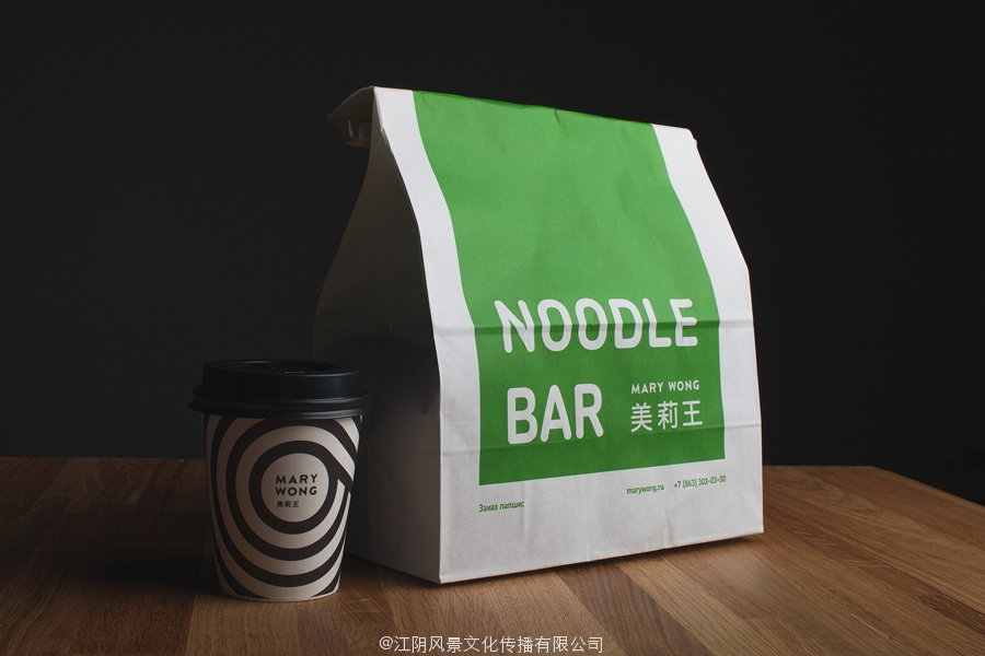 Logo, print and packaging designed by Fork for fast food chain Mary Wong