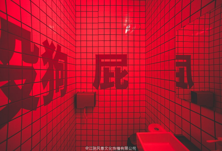 Mary Wong Noodle Bar visual identity, interior and signage designed by Fork