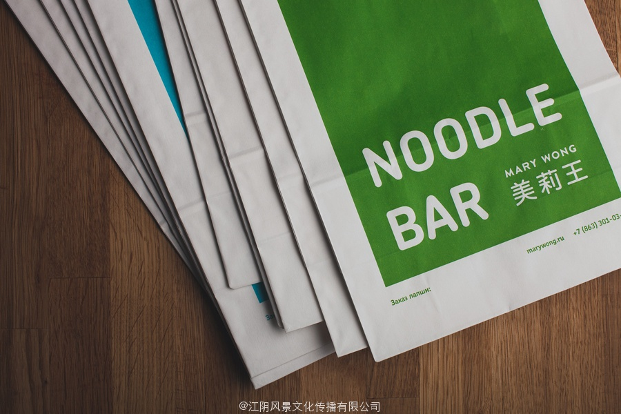 Print designed by Fork for fast food chain Mary Wong