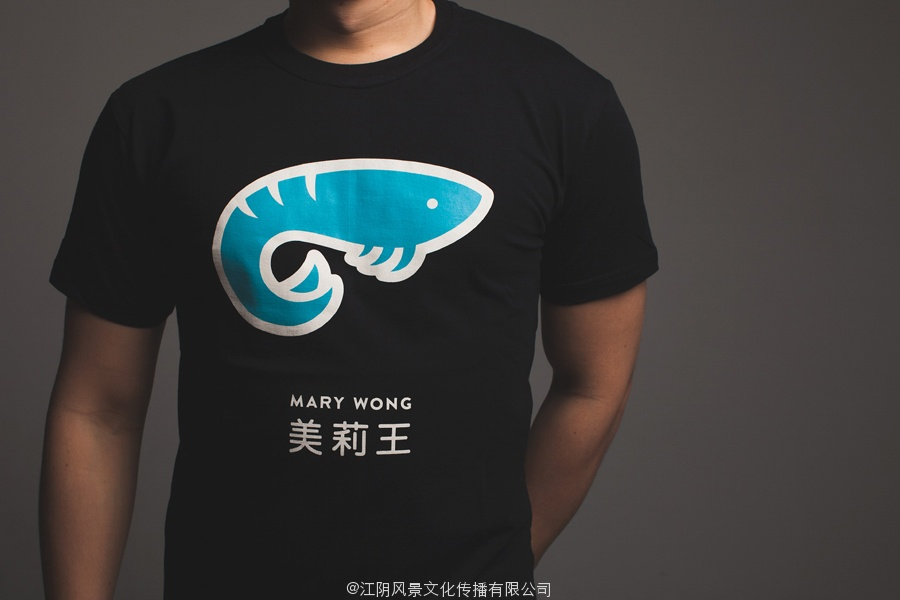 Iconography and t-shirt design by Fork for fast food chain Mary Wong