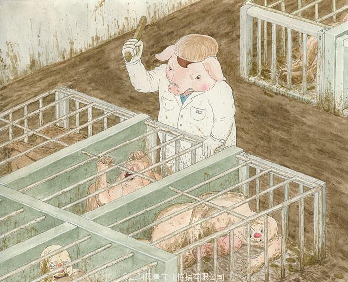 如果角色對調?!15 幅令人震驚插畫,讓人類體會動物的感受 1