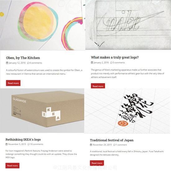 9个专业的LOGO设计素材站