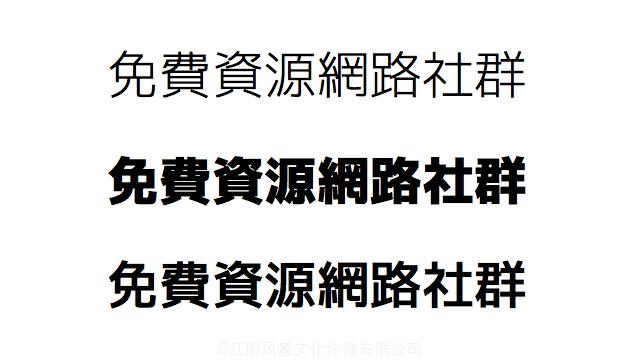Free Japanese Font