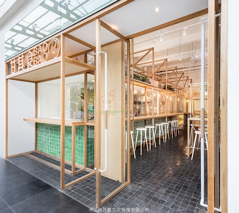 linehouse baobao baozi eatery interior shanghai china