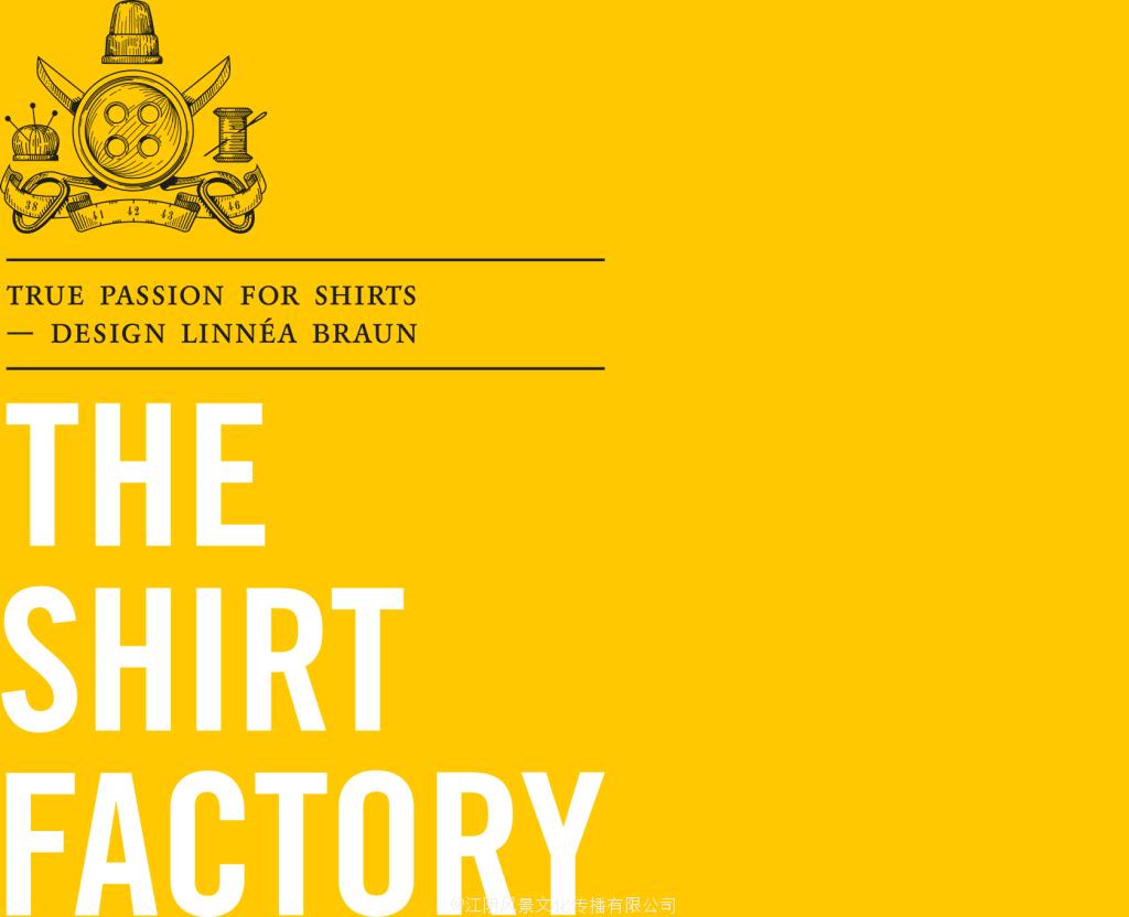 shirtfactory_logo1_2