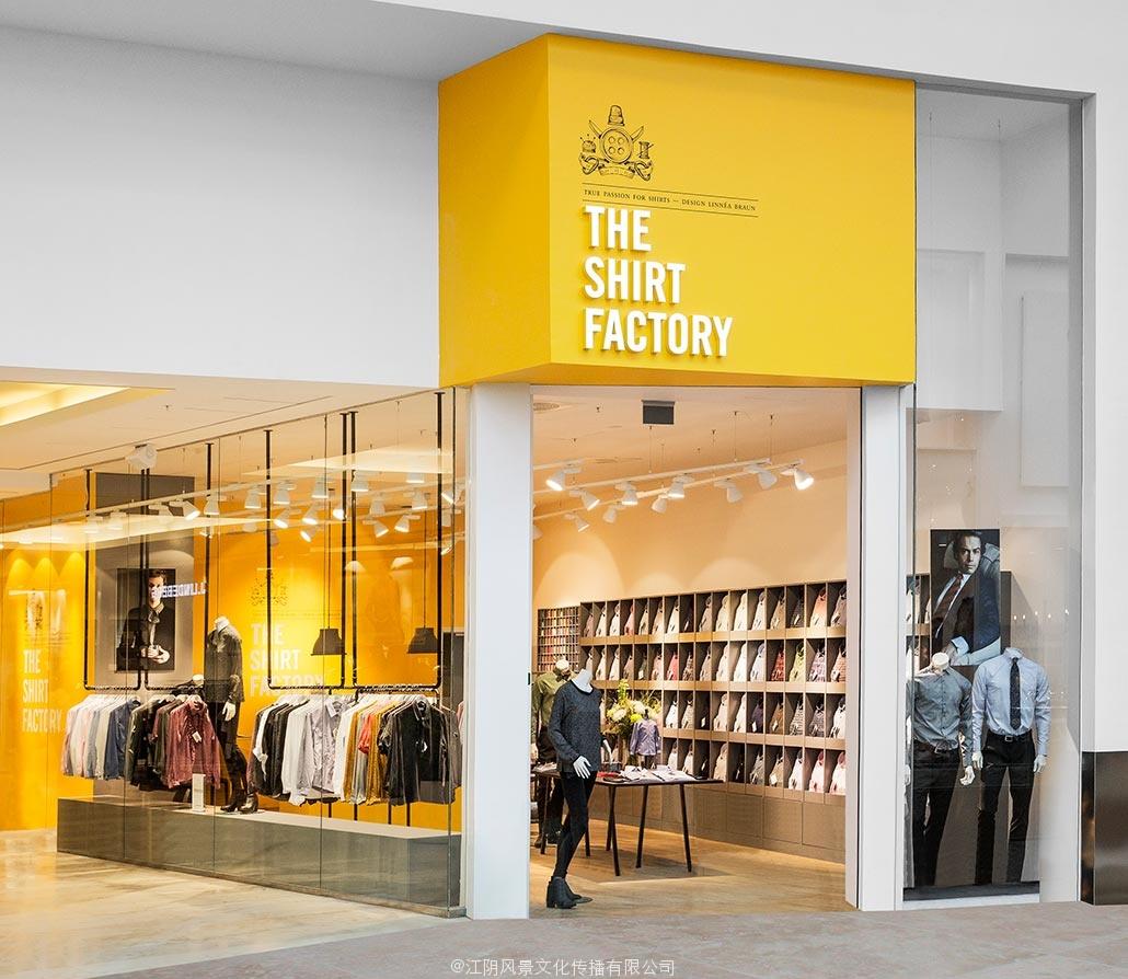 shirtfactory_exterior1