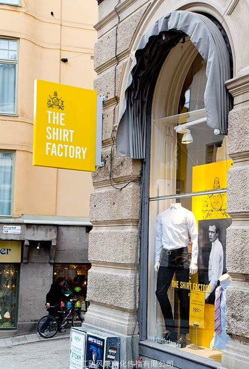 shirtfactory_exterior2