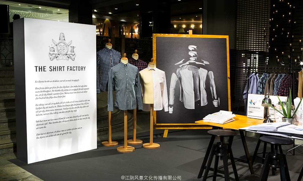 shirtfactory_interior3