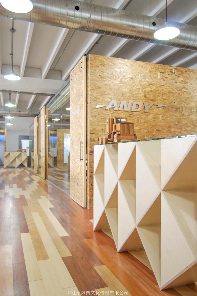 Est Architecture设计的蒙特利尔AT Office办公空间
