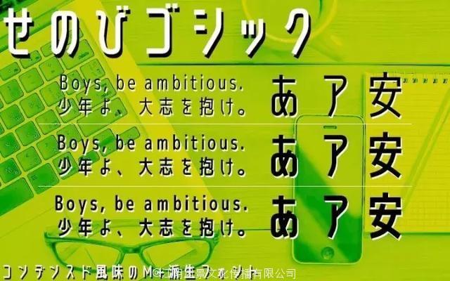 日本的海报很有设计感!是因为字体原因?