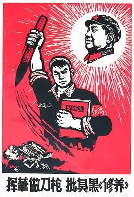 德国人收藏的45张中国宣传画,只看不评!