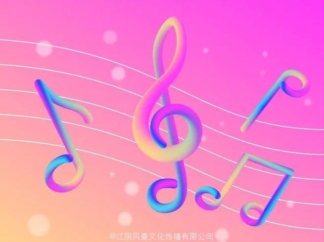 AI快速制作渐变炫彩音符