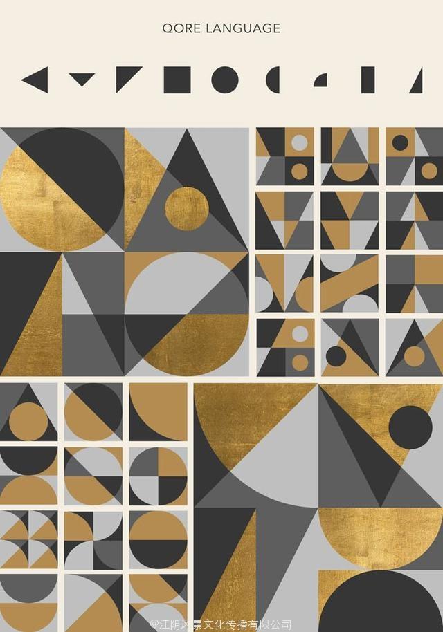 仅仅通过简约几何图形就能产生美感?这波图形海报值得你细细品味