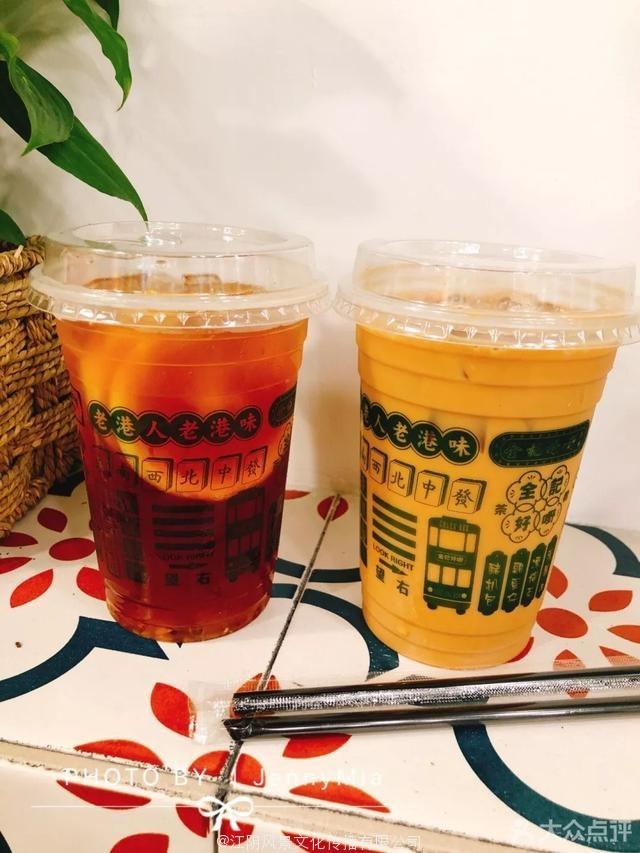 好嘢茶档 港式茶餐厅 设计分享