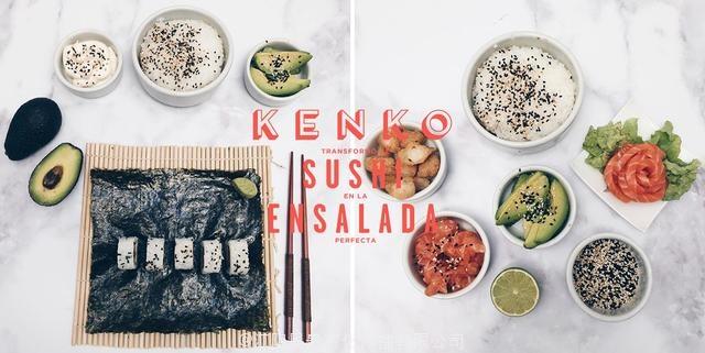 寿司午餐盒 设计分享