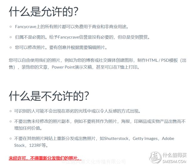 对视觉中国说不!这些免费可商用图库你值得收藏!