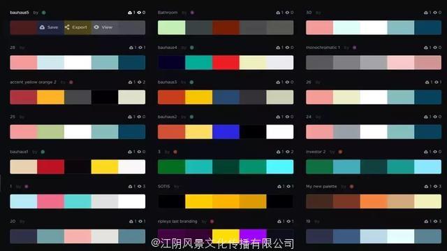别在收集色卡了,这里有16个配色网站,好看到哭的配色方案