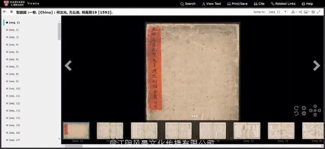 快讯丨不受任何限制!海外最重要的中国书画高清数据库开放下载!