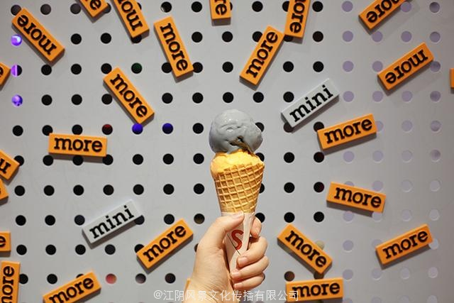 高温预警丨有了这些冰激凌店,这个夏天再也不惧炎热!