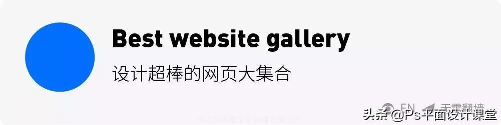 让设计师欲罢不能的100个设计网站