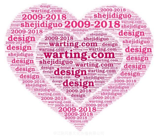 八个在线高效率设计工具非常方便,设计师们千万不要错过哦