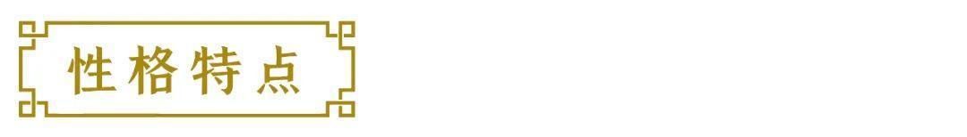 瑞兽形象特征一览表(上)