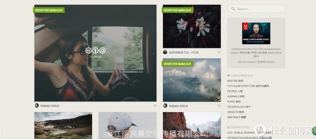 15个高画质图库以及短视频网站汇总,大部分免费商用无版权